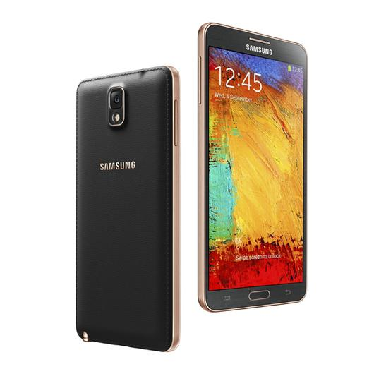 SamsungGalaxy-Note3-black-gold_530x