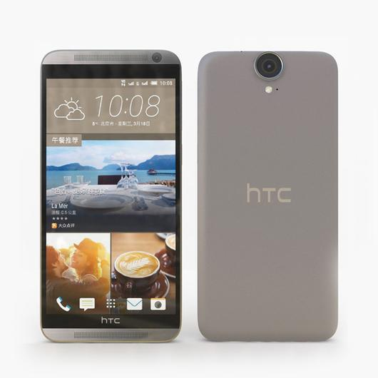 HTC-One-E9-Gold_530x