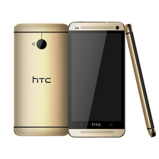 HTC-One-M7-Gold_530x
